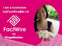 Krystal Yiu is fundraising for FactWire - an investigative news agency founded by the Hong Kong public