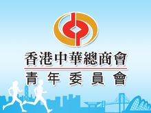 中總青委 CGCCYEC is fundraising for 2020 Orbis Virtual Moonwalkers