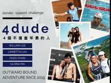 4dude is fundraising for Outward Bound Adventure Race 2019