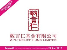 APO Relief Fund