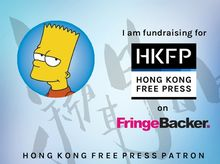 James  is fundraising for Hong Kong Free Press 2016 Funding Drive: Investing in Original Reporting