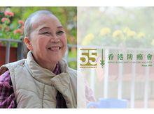 The Hong Kong Anti-Cancer Society