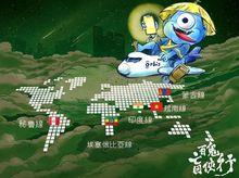 YY Chan is fundraising for 2020 Orbis Virtual Moonwalkers