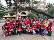 大埔義工隊 is fundraising for Light and Love Home Charity Walk 2020(Special Edition)