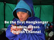 Be the first Hongkonger to swim across English Channel
