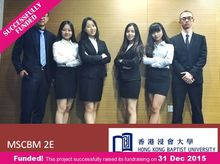 Operation Santa Claus x HKBU 2E Team