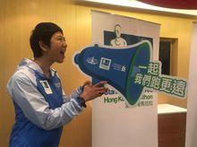 Eppie Chan 正為「香港防癌會」籌款