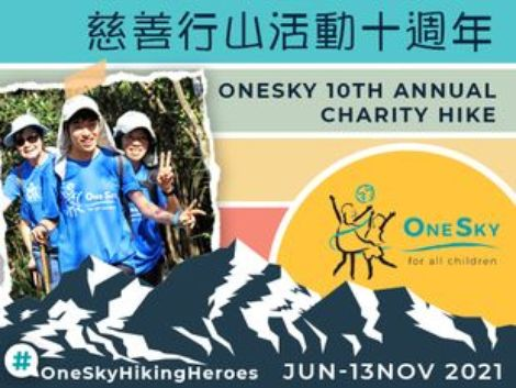 OneSky 10th Annual Charity Hike