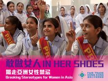 IN HER SHOES, Breaking Stereotypes for Women in Asia