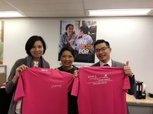 The Runners, the fighters is fundraising for The Hong Kong Anti-Cancer Society