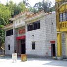 Ting Wai Monastery