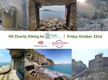EQUINIX EWLN HK is fundraising for OneSky 10th Annual Charity Hike