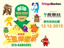Tiffany Chiu is fundraising for Eco-Rangers 2015