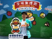 杜安妮 正為「妙思猛龍慈善跑2019」籌款