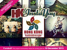 HONG KONG kaleidoscope