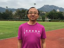 Eric Cheung is fundraising for THE STANDARD CHARTERED HONG KONG MARATHON 2021