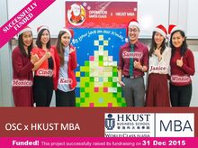 Operation Santa Claus x HKUST MBA - Tag Your Love