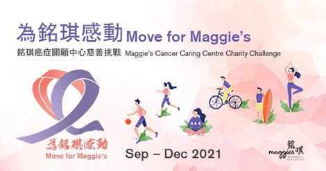 Move for Maggie's