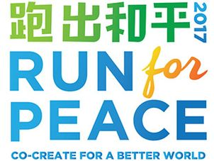 Run for Peace 2017