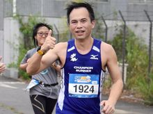 Ricky Chu is fundraising for PFS Fearless Dragon Charity Run 2017
