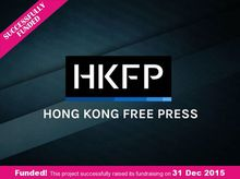 Hong Kong Free Press (Phase 2): On-going support for independent non-profit media