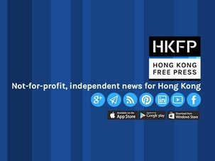 Hong Kong Free Press 2017: On-going support for independent non-profit media