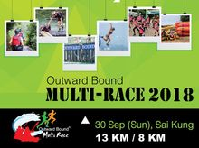Brake Skin is fundraising for Outward Bound Multi-Race 2018