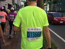 Terence is fundraising for The Hong Kong Anti-Cancer Society