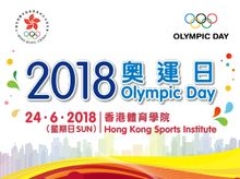 2018 Olympic Day