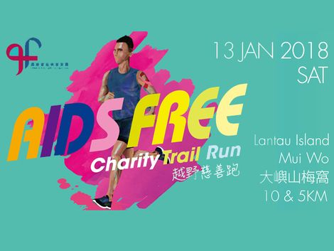 Hong Kong AIDS Foundation AIDS FREE Charity Trail Run