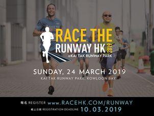 Race the Runway 2019