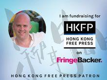 Benno Jaeggi is fundraising for Hong Kong Free Press 2016 Funding Drive: Investing in Original Reporting