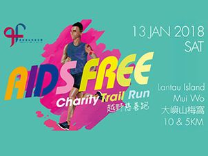 Hong Kong AIDS Foundation AIDS FREE Charity Trail Run