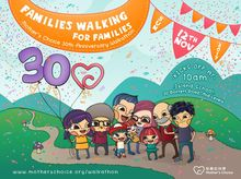 Mother's Choice is fundraising for Mother's Choice 30th Anniversary Walkathon