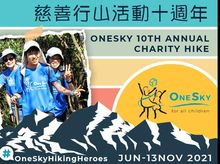 CINDY WONG is fundraising for OneSky 10th Annual Charity Hike