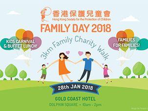 2018香港保護兒童會步行「童」樂日