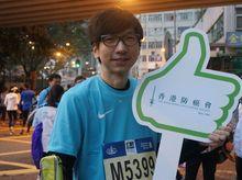 Sydney 正為「香港防癌會」籌款