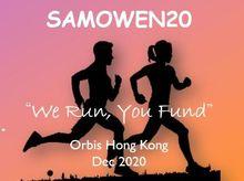 SAMOWEN20 is fundraising for 2020 Orbis Virtual Moonwalkers