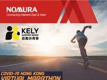 Nomura is fundraising for KELY Support Group