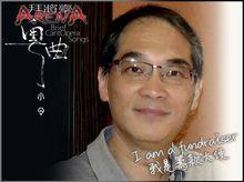 """李建雄 is fundraising for Brief CantOpera Songs: ARENA """"FEVER"""" CD fundraising"""