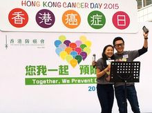 Wilson and Arielle Lee is fundraising for The Hong Kong Anti-Cancer Society