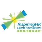 InspiringHK Sports Foundation