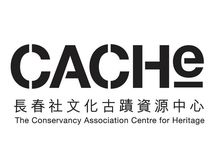 The Conservancy Association Centre for Heritage