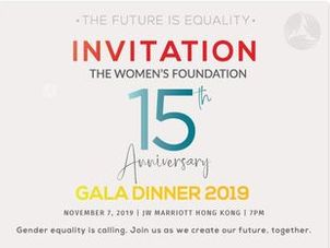 The Women's Foundation Charitable Event