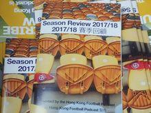 The Hong Kong Football Podcast Season Review 2018/19