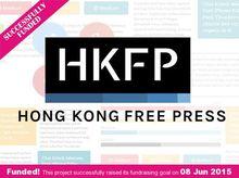 Hong Kong Free Press: A new, non-profit, independent English language news source for Hong Kong