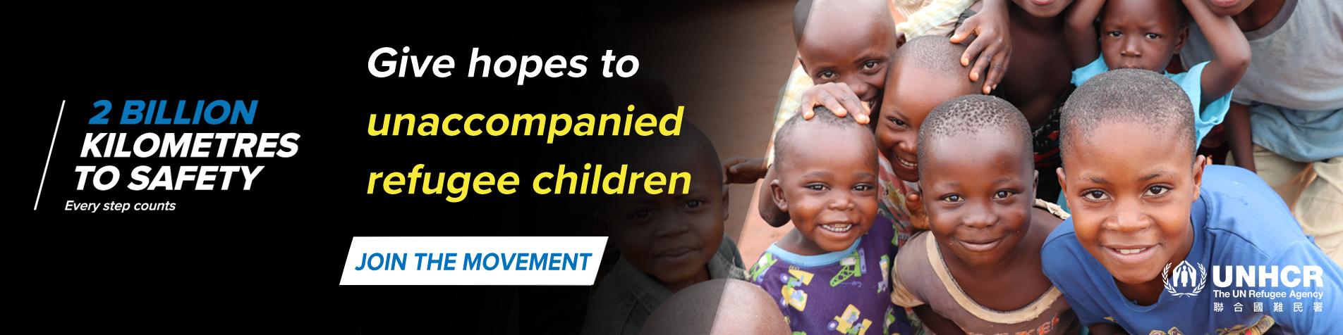 "UNHCR : ""2 BILLION KILOMETRES TO SAFETY"" for refugee children"
