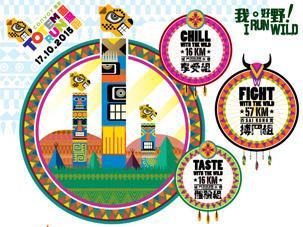 康宏圖騰跑2015