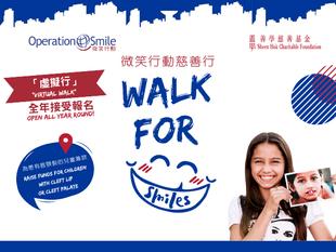 2020 WALK FOR SMILES