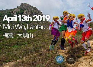 Country of Origin Trail Run 2019